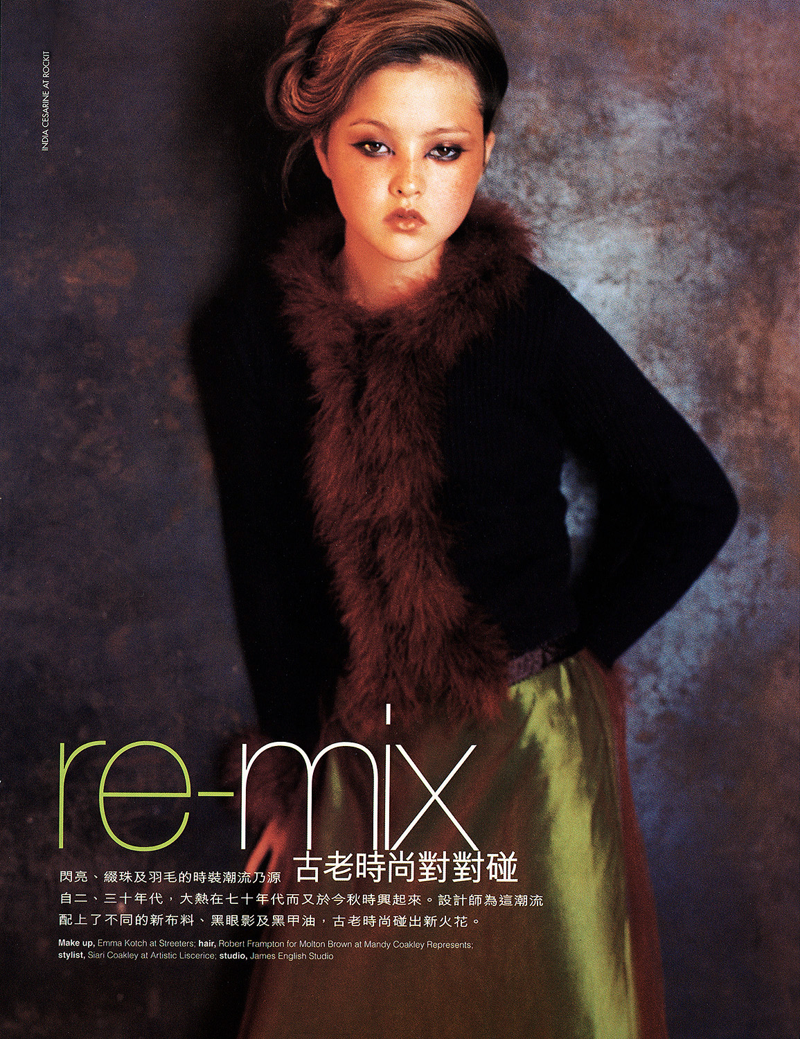 DEVON-AOKI-Photography-by-Indira-Cesarine-007x.jpg