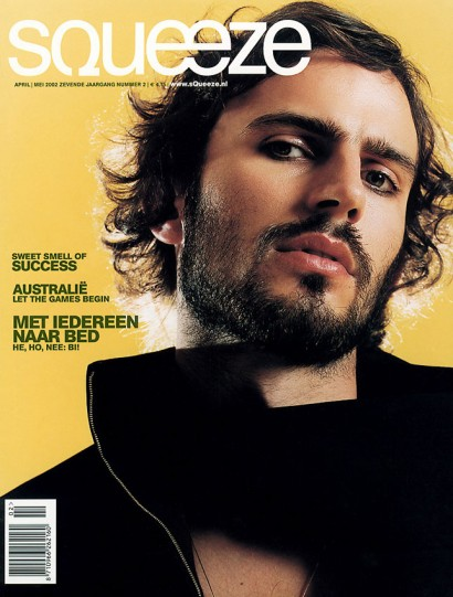22-BILL-GENTLE-SQUEEZE-COVER-INDIRA-CESARINE_221.jpg
