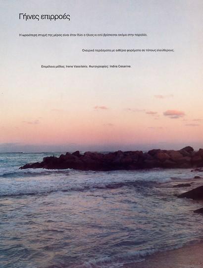 Harpers-Bazaar_Indira-Cesarine_040.jpg