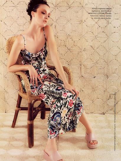 Harpers-Bazaar_Indira-Cesarine_069.jpg